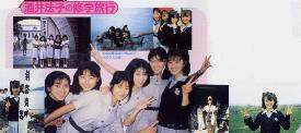 Noriko Sakai's Record